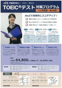 20161008150325-0001